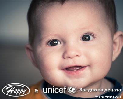 unicef_baby2